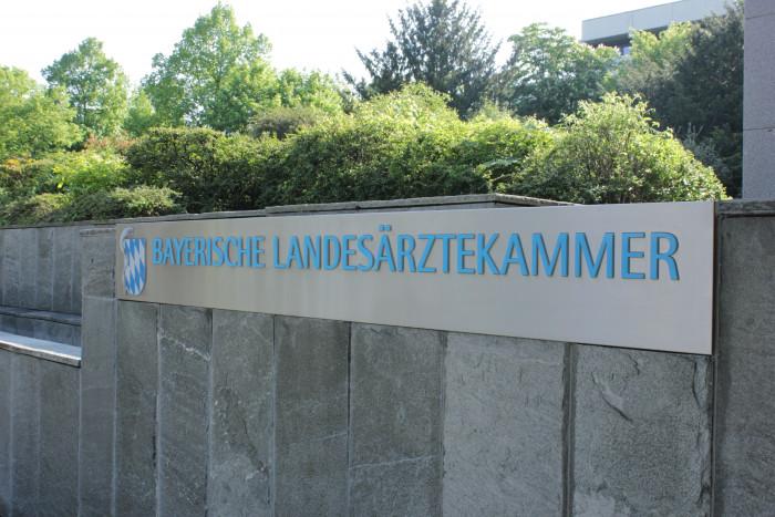 Ärztehaus Bayern, Eingangsbereich